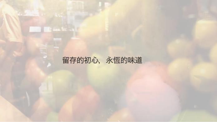 精選畢展/【輔大廣告】留存的初心,永恆的味道
