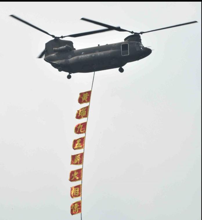 ▲為慶祝陸軍官校校慶,CH-47SD運輸直升機吊掛「黃埔九五,薪火相傳」慶祝標語。(圖/記者郭凱杰攝)