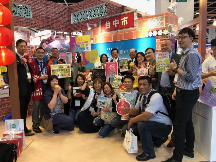 香港旅展力推台中購物節  數萬人洽詢