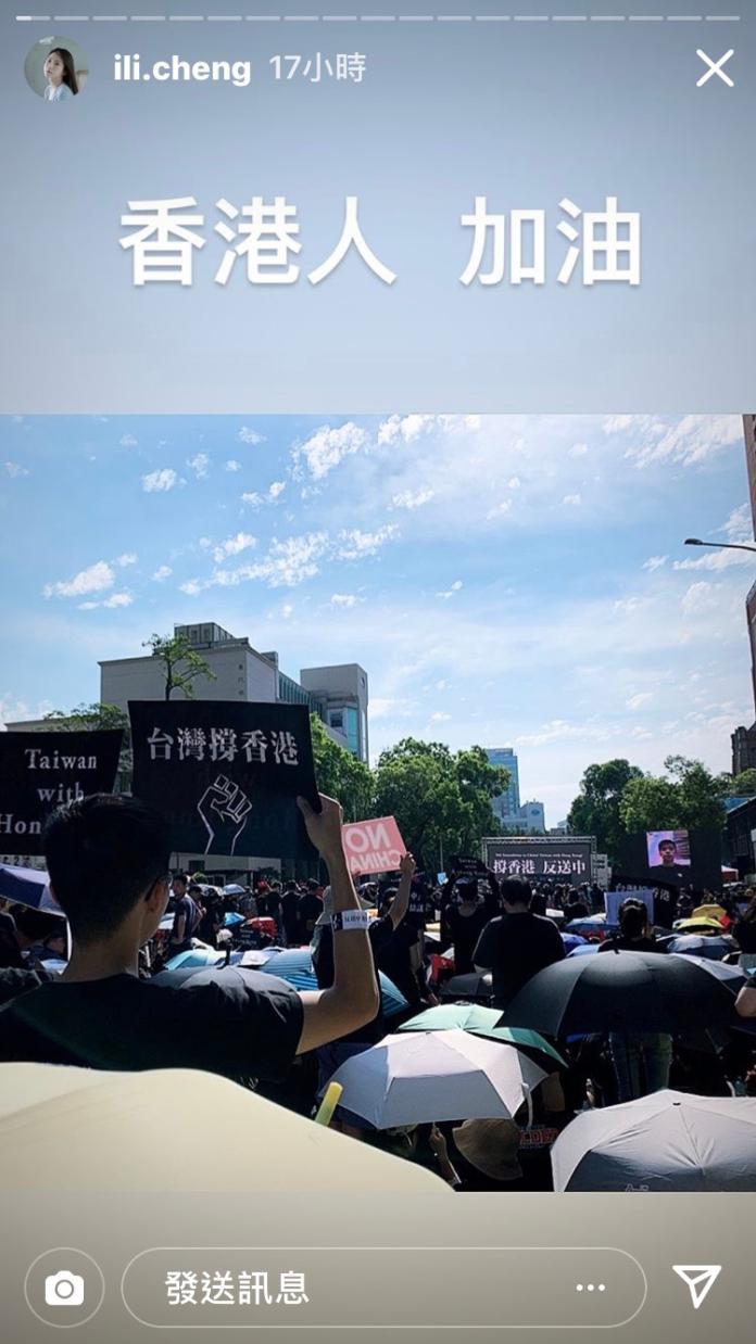 ▲「雞排妹」鄭家純也出現在台灣反送中遊行隊伍裡。(圖/翻攝自雞排妹 IG )