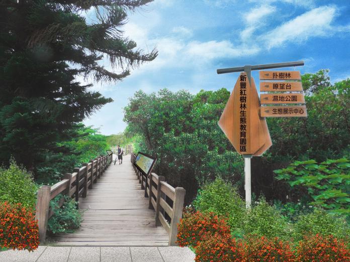 ▲新豐鄉紅樹林將進行木棧道整修等多項工程,預計自6/30起封閉,至明年3月再度開放。(圖/新竹縣政府提供)