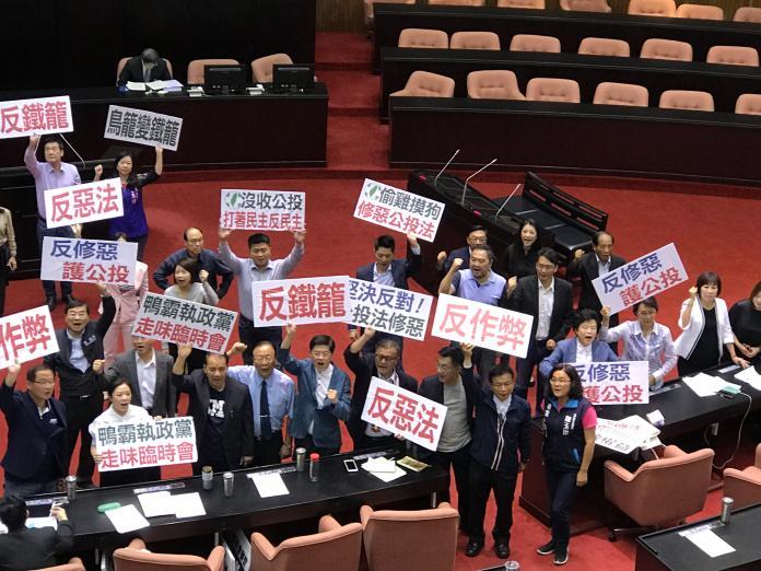 巷仔內/鐵籠公投成定局 DPP不再民主與進步