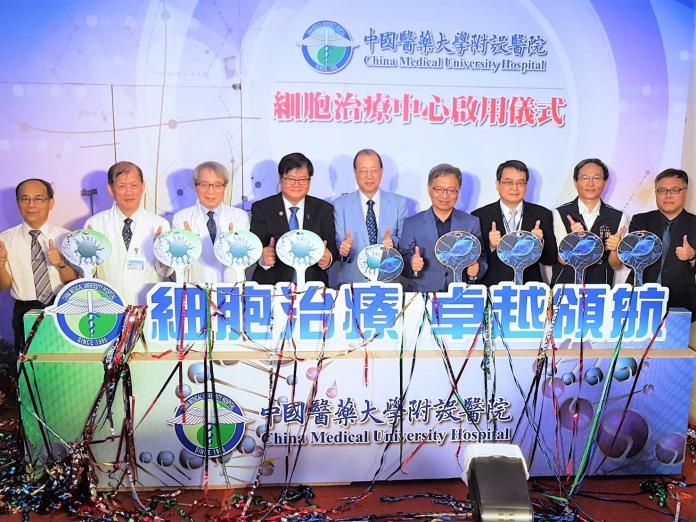 中國附醫細胞治療中心啟用 癌末患者治療露曙光