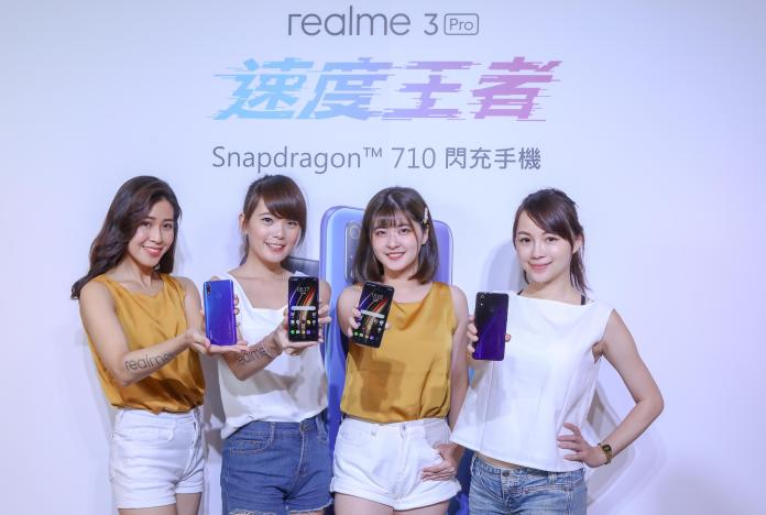 低價中規手機來了 realme 3 Pro今上市 小米9T下周登場