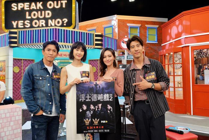 ▲黃尚禾(左起)、鍾瑶、姚以緹、修杰楷上節目宣傳新影集。(圖/衛視中文台提供)
