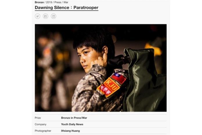 ▲青年日報新聞官黃一翔中校以傘兵為主題的照片,獲得「巴黎Px3攝影大賽」銅牌獎。(圖/翻攝自Px3官網)