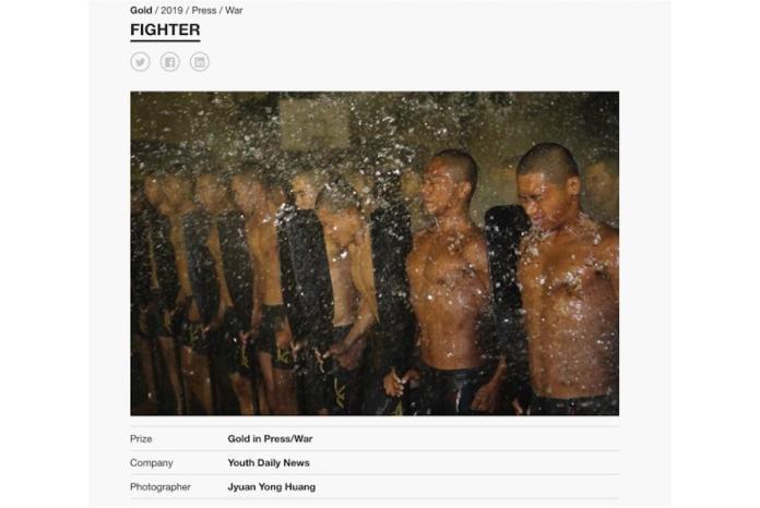 國軍<b>蛙人</b>、傘兵精訓畫面 出國比賽奪國際攝影大獎
