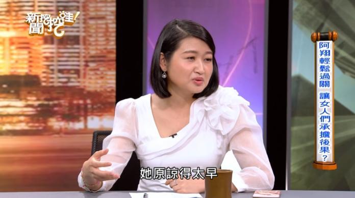 <br> ▲黃宥嘉認為Grace原諒太早。(圖/翻攝YouTube)