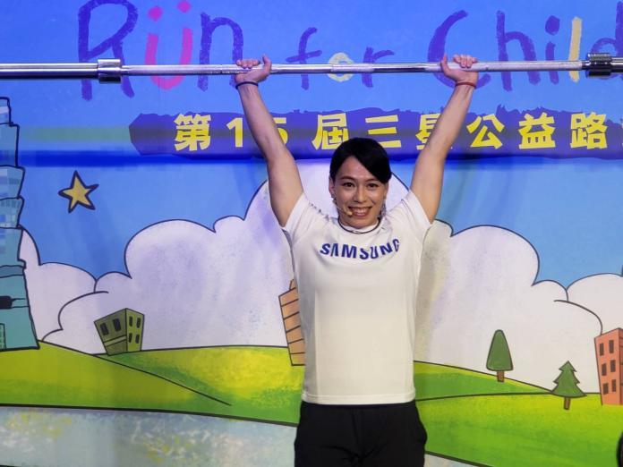 「舉重女神」郭婞淳在三星2019第15屆公益路跑「Run For Children」記者會上試舉。(圖/黃建霖攝)
