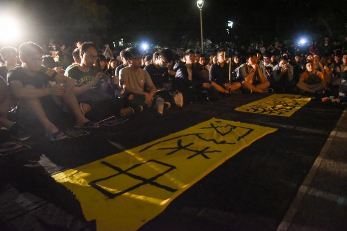 台大學生聲援香港反送中。(圖/記者陳明安攝)