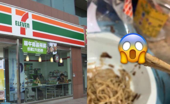 <b>微波食品</b>驚見「小強屍體」!店員徒手抓起一看真相大傻眼