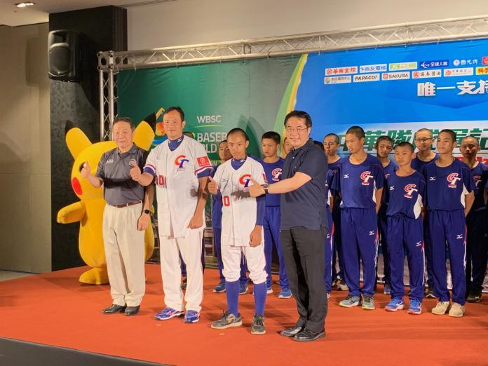 U12世界盃棒球賽成軍(圖/劉祐廷攝)
