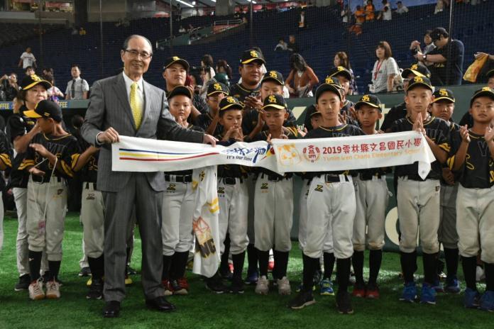 <b>文昌國小</b>棒球隊與王貞治相見歡 今日首戰地主隊信心滿滿