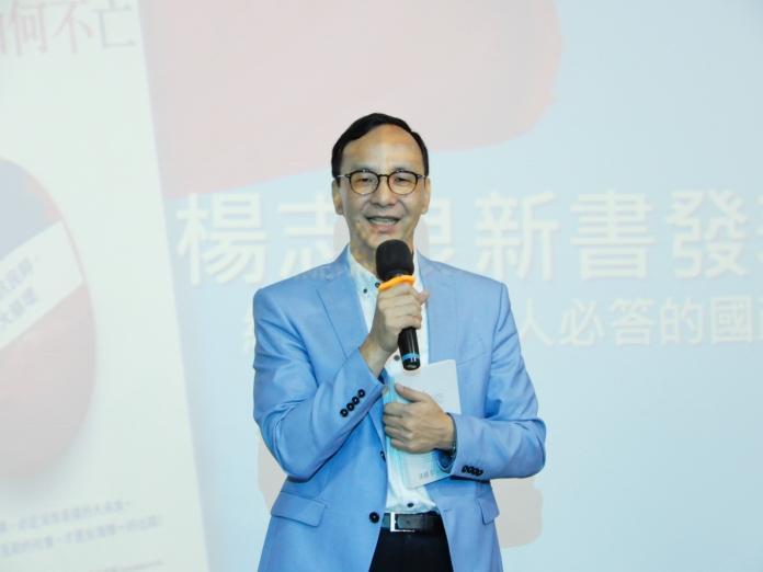 國民黨總統參選人朱立倫。( 圖 / 記者陳弘志攝,2019.06.25 )