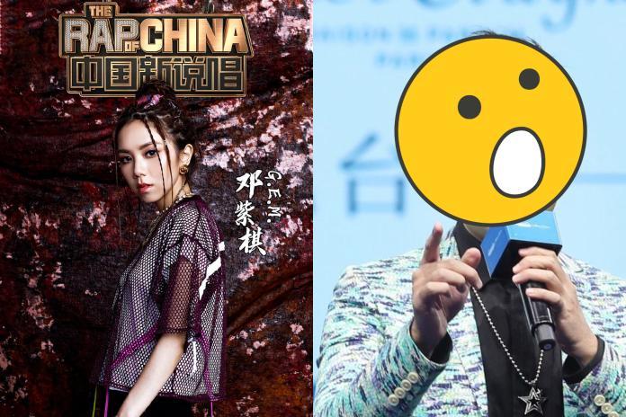 ▲鄧紫棋(左圖)回鍋《中國新說唱2》導師,自曝最想一同組戰隊的人是位亞洲天王。(圖/微博)