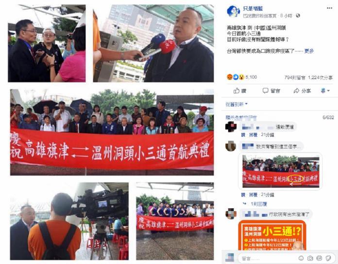 潘恆旭參加幽靈小三通後道歉,韓國瑜表示,未來會要求市府官員,出席活動前要先查清楚。 (圖/NowNews資料照)