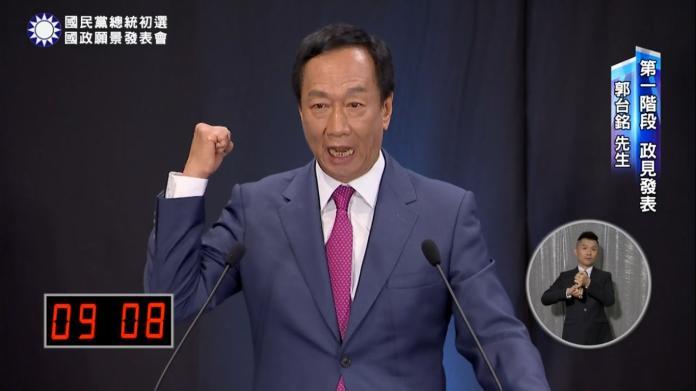 ▲郭台銘在國民黨總統初選政見發表會說出,打線上遊戲的人有個名詞叫做「開外掛」,我就是中華民國的「最強外掛」。(圖/翻攝自郭台銘臉書)