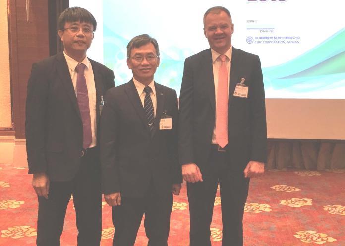 推動造船思維革新 台船公司舉辦航運研討會