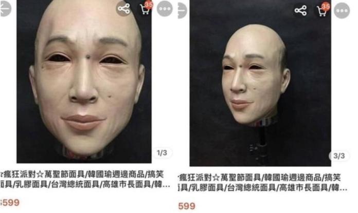 <br> ▲網路上販售韓國瑜面具。(圖/截自網路)