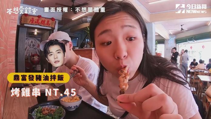 影/吃貨必看!台南私藏口袋美食!薄皮爆汁湯包超邪惡