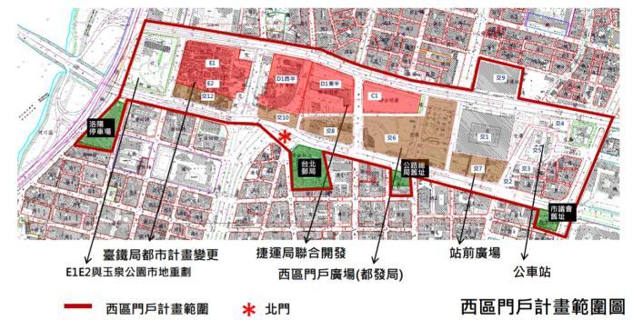 台北市西區門戶計畫圖。(圖 / 台北市政府提供)