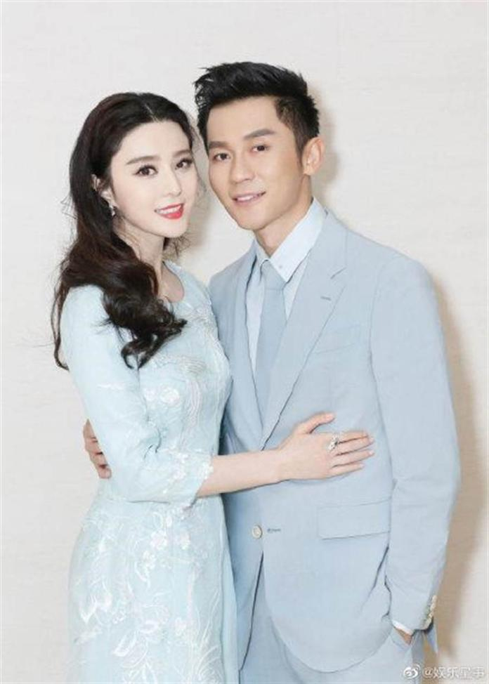 <br> 范冰冰與李晨交往四年分手。(圖/摘自微博)