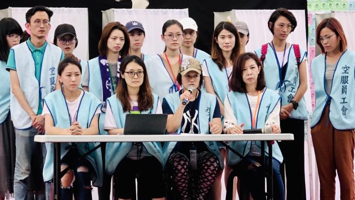 ▲長榮空服員罷工持續進行中。(圖/記者陳思誼攝,NOWnews資料照片)