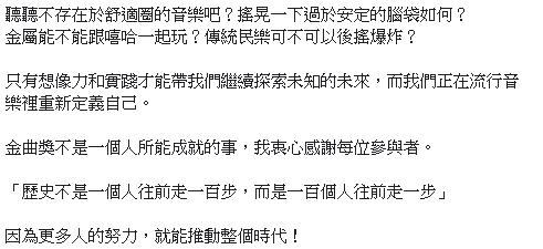 ▲陳珊妮寫下評審心情。(圖/臉書)