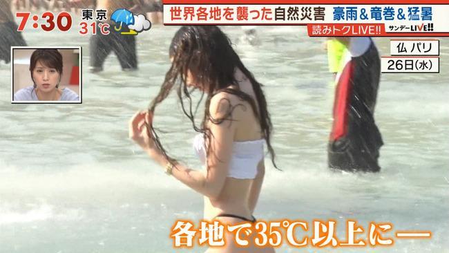 ▲(圖/翻攝自朝日電視台)