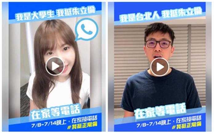 影/朱隊友動起來!正妹帥哥臉書影片挺「<b>正常倫</b>」