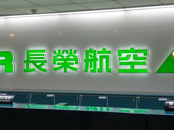 ▲罷工期間,禁止公私立就業服務機構推介求職者。(圖/NOWnews資料照)回三寶