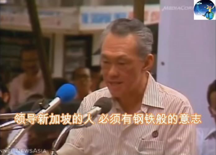 ▲李光耀最後也強調「無庸置疑的是,管理新加坡的領導必須要有鋼鐵般的意志,不然領導換別人做。這不是紙牌遊戲,這關乎廣大新加坡人們的生活」。(圖/翻攝自影片)