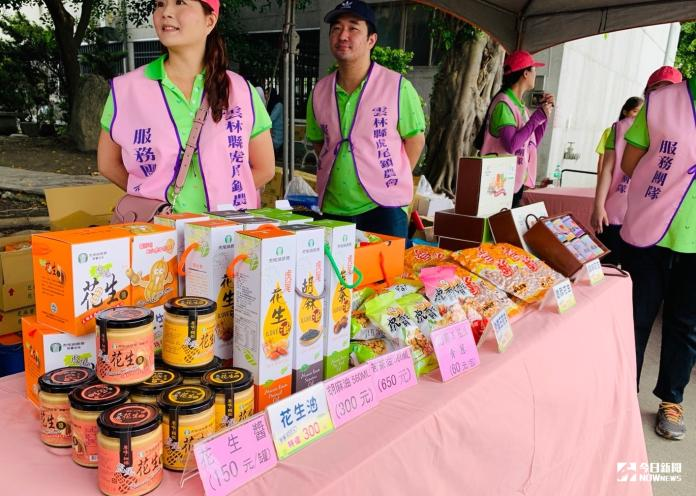 <br> ▲虎尾鎮農會推出虎霸王花生系列產品。(圖/記者蘇榮泉攝,2019.07.06)