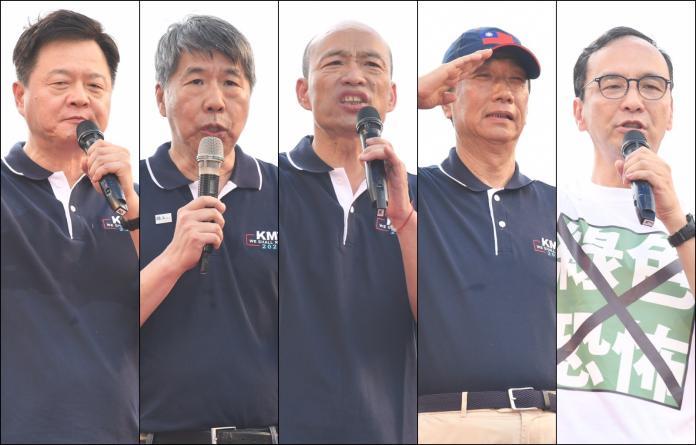 ▲五名國民黨總統初選候選人。(圖/林柏年攝, 2019.7.7)
