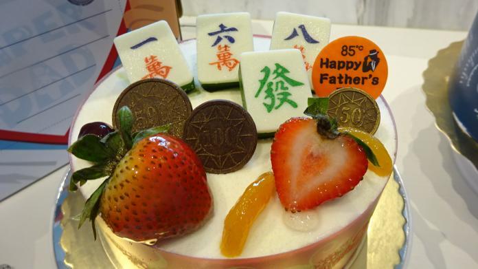 搶攻父親節商機 各家競推造型蛋糕比創意比花梢