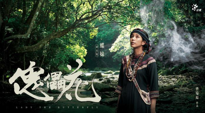 <br> ▲溫貞菱在劇中與法比歐戀愛。(圖/公視提供)