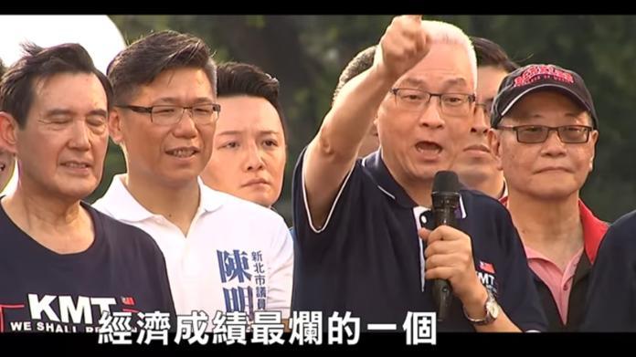 國民黨主席吳敦義10日喊出對2020總統參選人要「非藍不投」。( 圖 / 翻攝吳敦義臉書 )