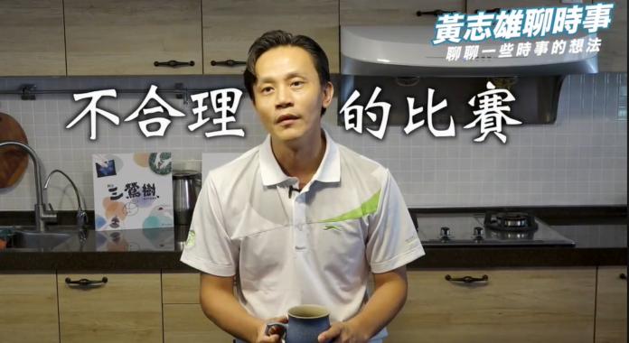 影/大陸拳王PK館長 前跆拳國手分析:不公平的比賽