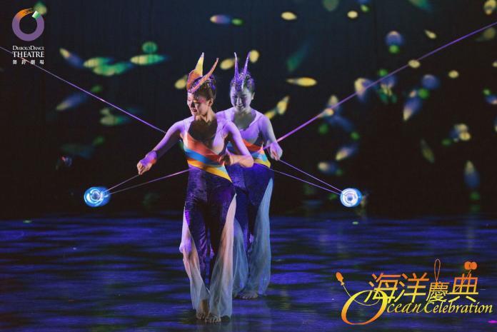 ▲鈴舞者化身為美麗的魚仙子。(圖/故宮南院提供,2019.07.10)