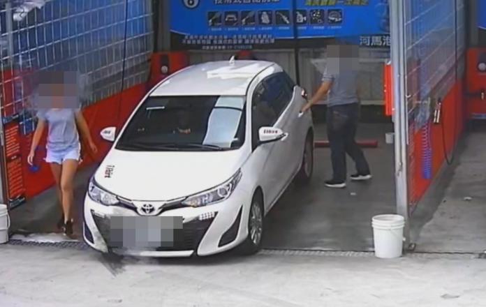 洗車廠練車