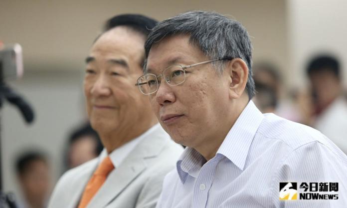 台北市長柯文哲與親民黨主席宋楚瑜
