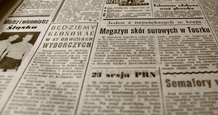 花錢看新聞你願意嗎?「紙媒神用<b>頭版</b>打廣告」專家曝真相