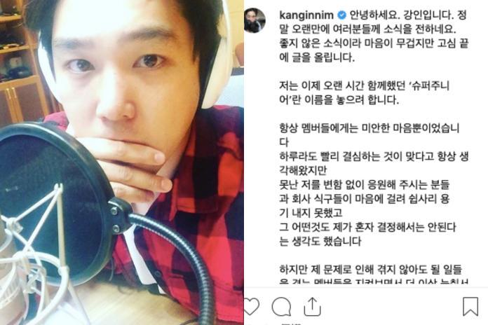 ▲強仁決定退出Super Junior。(圖/強仁IG)