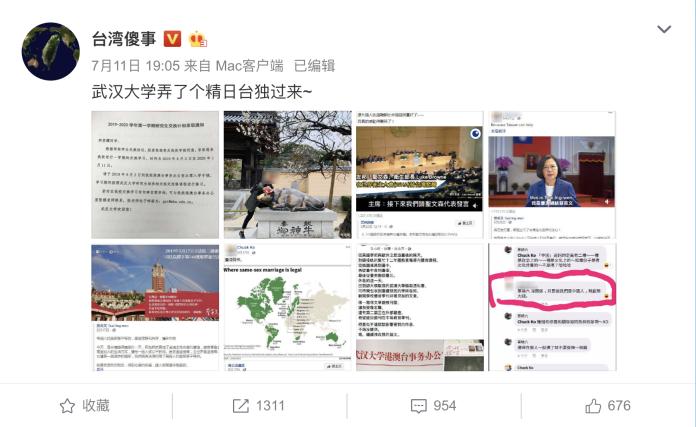 ▲微博帳號「台灣傻事」,11日在微博爆料稱「武漢大學弄了個精日台獨過來」,並附上武大發給柯姓學生的錄取通知書,以及多張柯姓學生帳號的臉書擷圖。(圖/微博帳號「台灣傻事」擷圖, 2019.7.12)