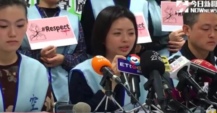 真的是「長榮小辣椒」?工會幹部深夜感性揭郭芷嫣為人
