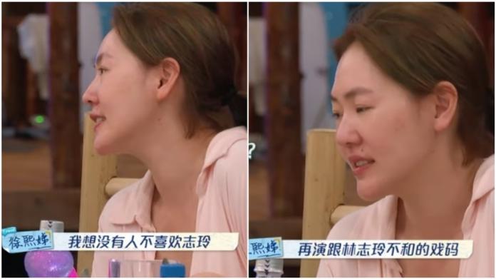 ▲小S坦白沒有不喜歡林志玲。(圖/翻攝自微博)