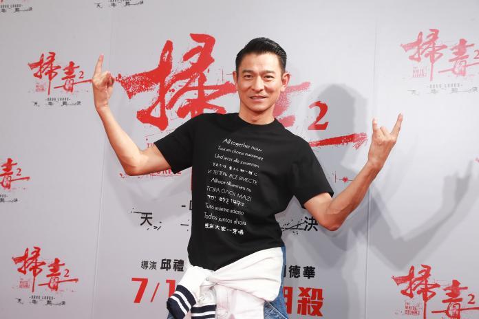 名家論壇》唐湘龍/劉德華走了,金馬奬還剩下什麼?