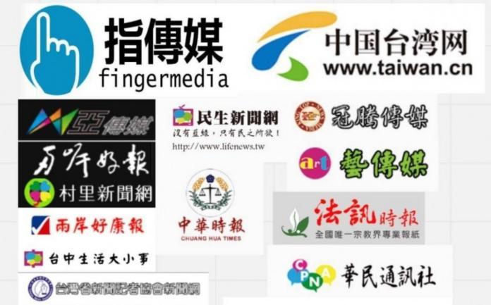 ▲台灣23家網媒被發現照抄中國官媒「拔蔡」報導。(圖/取自林雨蒼臉書)