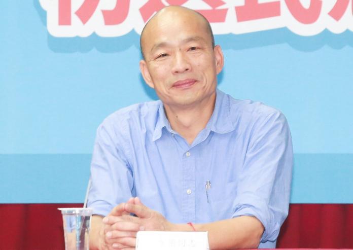 ▲高雄市長韓國瑜。(圖/ NOWnews 資料照)