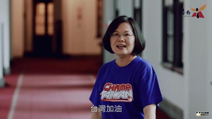 影/為U12加油 小英總統與黃偉哲同框演出